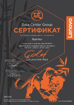 Lenovo_Gold Partner