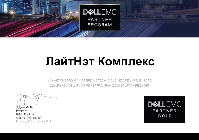 Dell EMC - Partner Gold (Gold Solution Provider)