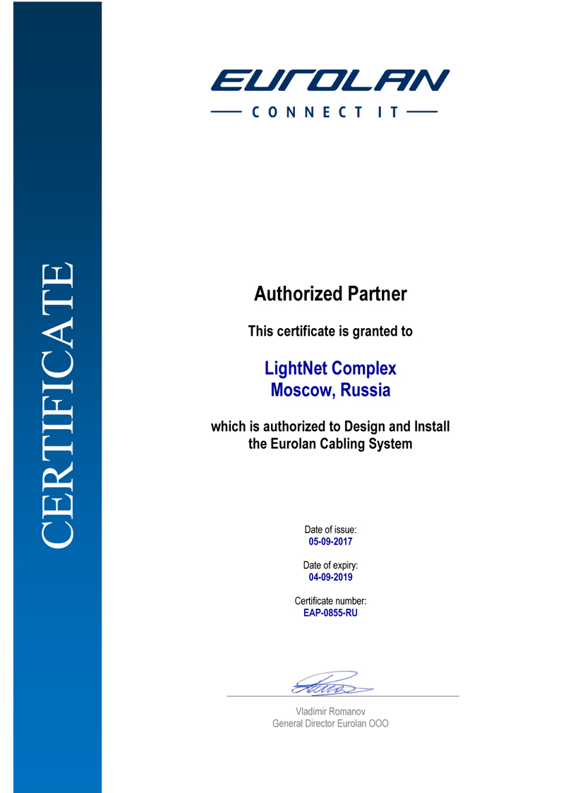 Eurolan - Authorized Partner