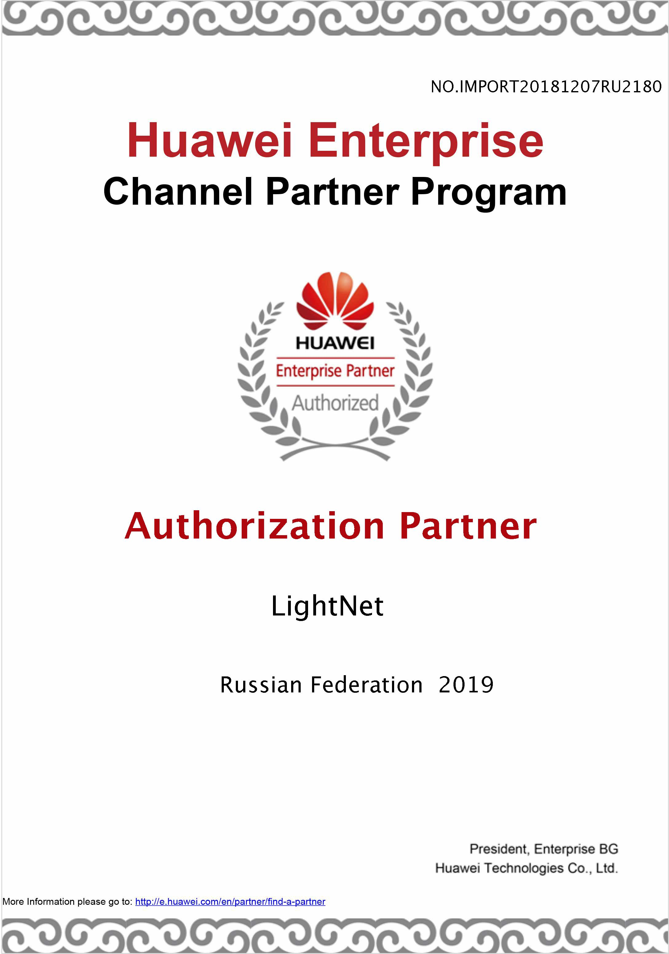 Huawei - Authorized Partner