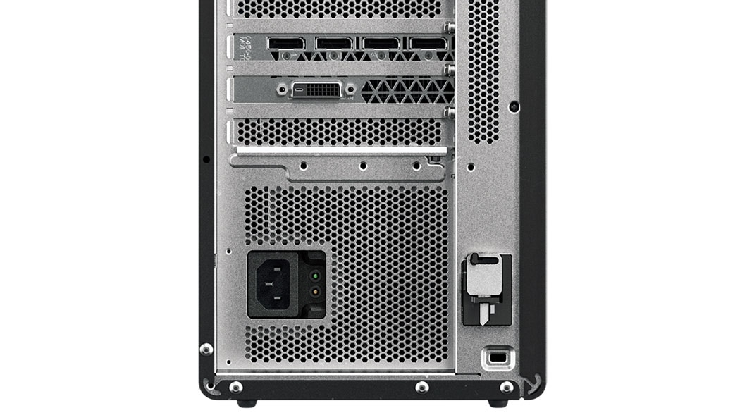 Lenovo ThinkStation P520